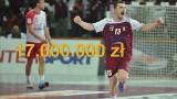 Dla zawodników Kataru gra w reprezentacji była lepsza niż wygrana w Lotto! (wideo)