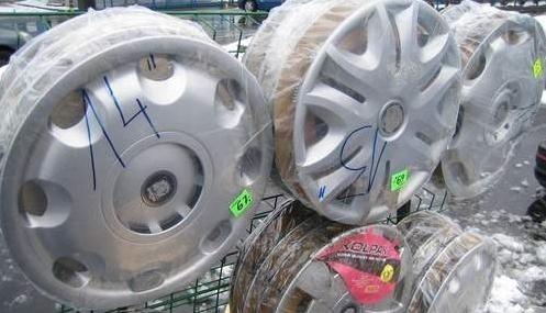 Towar, który zabezpieczyli policjanci, ma wartość około 4 tys. zł