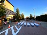 Trójwymiarowe przejścia dla pieszych we Wrocławiu? Kierowcy mogliby się wystraszyć