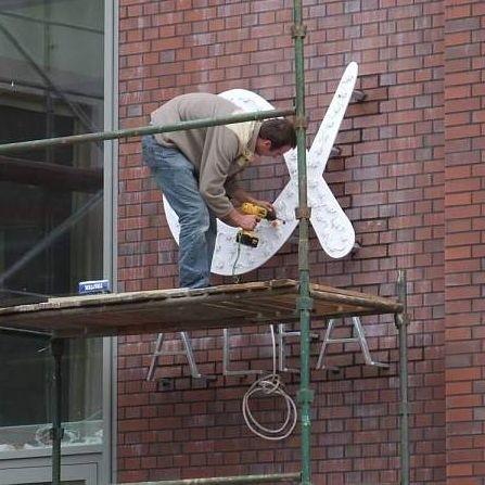 Trwają ostatnie prace przed otwarciem nowej galerii w Białymstoku. Oprócz multipleksu będzie tam można odwiedzić wiele topowych sklepów