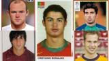 Gwiazdy Euro 2016 na kartach Panini - zobacz jak wyglądały kiedyś! [GALERIA]