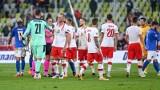 EURO 2020. Piłkarska reprezentacja Polski zamieszka w hotelu Marriot w Sopocie. Biało-czerwoni trenować będą na Arenie Gdańsk