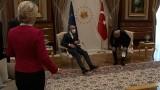 """Ciąg dalszy """"Sofagate"""". Turcy tłumaczą się protokołem dyplomatycznym, premier Włoch nazwał Erdogana """"dyktatorem"""""""