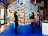 Carrefour otwiera wirtualny sklep!