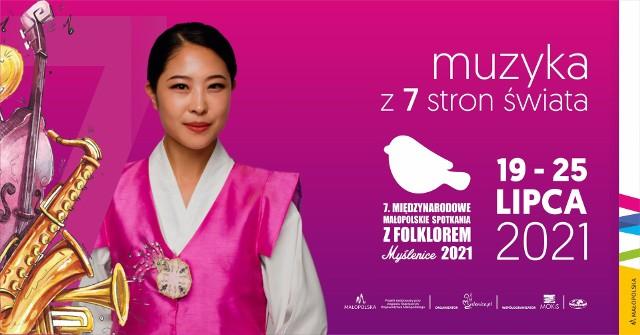 Międzynarodowe Małopolskie Spotkania z Folklorem rozpoczną się 19 lipca