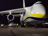 Antonow An 124 Rusłan lądował w nocy w Pyrzowicach. Olbrzym przyleciał z Wuhan ze środkami medycznymi na zlecenie firmy Zarys