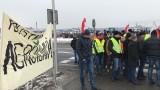 Rolnicy protestują na opolskich drogach. Traktory blokują krajówki