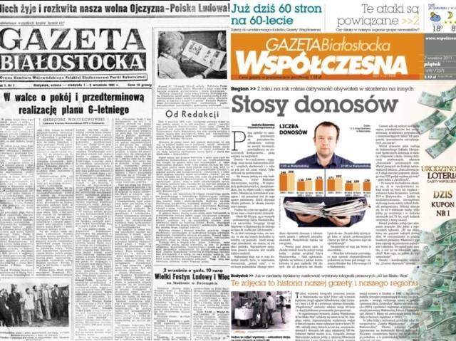 """Z lewej: Pierwszy numer """"Gazety Białostockiej"""" (tak początkowo nazywała się """"Gazeta Współczesna"""") ukazał się 1 września 1951 roku. Była to pierwsza i jedyna gazeta w regionie północno-wschodniej Polski. Z prawej: Dzisiejsze wydanie """"Gazety Współczesnej"""". Wyjątkowe, bo 60-stronicowe z okazji 60-lecia powstania dziennika."""