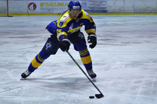Marcin Kolusz, wychowanek TatrySki Podhala Nowy Targ, wcześniej przez cztery lata bronił barw GKS Tychy.