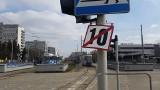 Tramwaje na Legnickiej muszą zwolnić do 10 km/h. Po wykolejeniu na pl. Strzegomskim