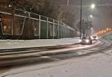Kraków. Złe warunki na drogach. Wyjechały piaskarki [ZDJĘCIA]