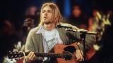 Ilustrowana biografia Kurta Cobaina już na polskim rynku. Z tej okazji odbędzie się spotkanie w katowickim Miejscowniku
