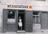 Końskie na archiwalnych fotografiach. Zobacz, jak wyglądały reklamy koneckich sklepów sprzed 50 lat [ZDJĘCIA]