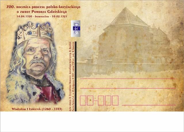 Na karcie widnieje król Łokietek (taki sam jak na znaku opłaty pocztowej) i inowrocławska fara