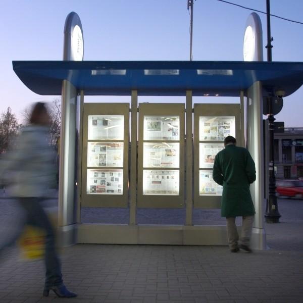 """Multimedialna czytelnia """"Porannego"""" mieści się przy Centralu. Można z niej korzystać przez całą dobę."""