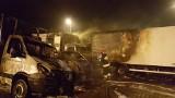 Porosły: Pożar 7 ciężarówek na placu załadunkowym w pobliżu Tradis i Eurocash. Olbrzymie straty (zdjęcia)