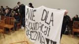 """Rodzice uczniów """"Baczyńskiego"""" nie chcą wygaszania włocławskiego liceum"""
