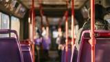 Jeździsz komunikacją miejską? Uważaj - możesz zarazić się nie tylko koronawirusem czy grypą