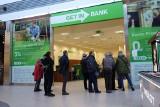 Mieszkańcy regionu obawiają się o oszczędności na kontach Getin Noble Bank i szturmują placówki bankowe