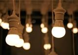 Czekają nas spore podwyżki za energię elektryczną. Ile zapłacimy za gaz? Prezes URE przedstawił dane