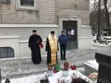 Metropolita Bazyli zmarł 23 lata temu. Panichida nad grobem w rocznicę śmierci (zdjęcia)