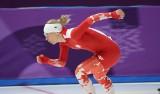 Pjongczang 2018 PROGRAM środa 14.02.2018 Zimowe Igrzyska Olimpijskie 2018 TRANSMISJA, PROGRAM DNIA, GDZIE OGLĄDAĆ
