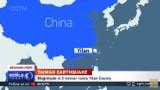 Tajwan: Potężne trzęsienie ziemi na wyspie [WIDEO] Wstrząsy były odczuwalne w całym kraju, epicentrum w okolicach okręgu Yilan