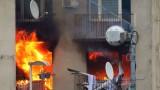 Wybuch gazu w Rybniku. Ewakuowani mieszkańcy nie mogą wrócić do bloku