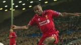 49 mln funtów za Sterlinga! 20-latek najdroższym angielskim piłkarzem w historii (wideo)