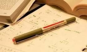 Egzamin gimnazjalny 2012: przedmioty przyrodnicze [biologia, chemia, fizyka i geografia] - odpowiedzi i arkusz pytań podamy w serwisie EDUKACJA tuż po zakończeniu egzaminu