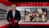 Najważniejsze wydarzenia z woj. śląskiego PROGRAM TyDZień 03.08.2018 WIDEO Prezentuje Bartosz Wojsa
