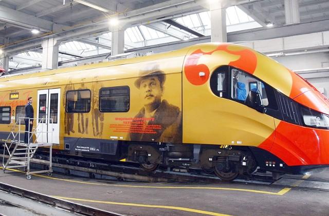 Złoty pociąg Korfanty Zobacz kolejne zdjęcia. Przesuwaj zdjęcia w prawo - naciśnij strzałkę lub przycisk NASTĘPNE