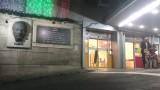 Tragedia w Bułgarii. Angielski kibic zmarł przed meczem eliminacji Euro 2020