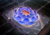 Chiński klub Guangzhou Evergrande zbuduje stadion na 100 tys. miejsc [ZDJĘCIA[
