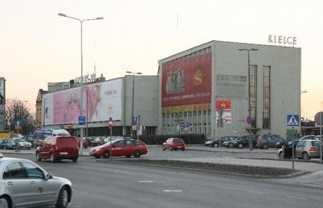 Plan przebudowy dla dworca kolejowego w Kielcach nabiera kształtów. Ma być podziemne przejście i parking nad torami