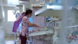 Podlaskie. Fala zachorowań wywołanych przez wirusa RSV wśród dzieci. Oddziały pediatryczne pękają w szwach