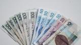 Jak w Polsce rosła płaca minimalna? Od początku. Rok po roku [wideo]