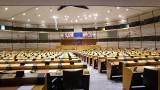 ACTA 2 odrzucone: Parlament Europejski zdecydował o odrzuceniu dyrektywy o prawach autorskich. Na razie prawo nie weszło w życie