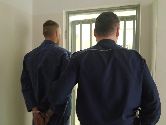 Podejrzanym mieszkańcom okolic Białegostoku grozi za to kara od roku do 10 lat więzienia.