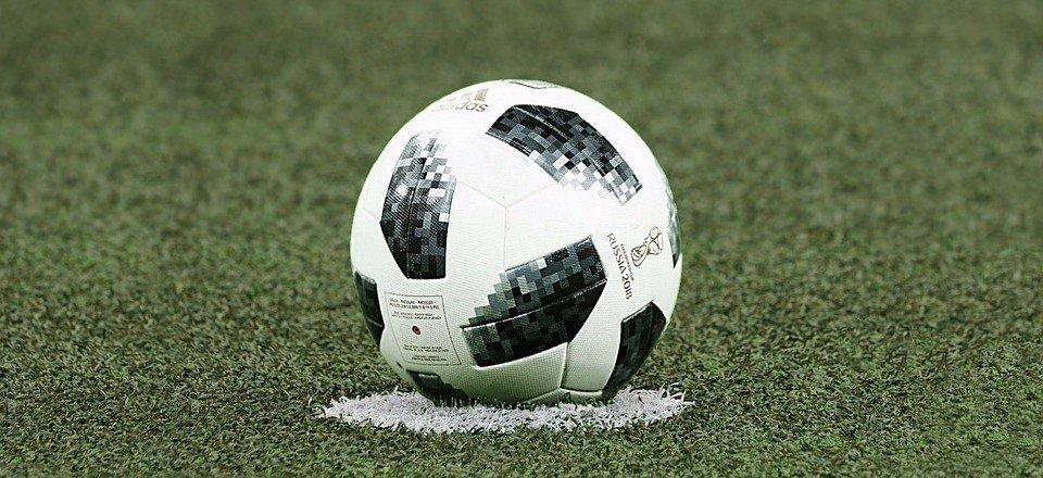 c46f22e83 Mistrzostwa świata w piłce nożnej [WYNIKI, TABELE, TERMINARZ, STRZELCY,  GOLE]