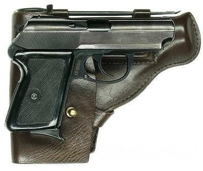 Pistolet P64