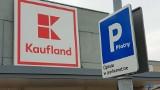 Kaufland wprowadził parkomaty pod marketem w Strzelcach Opolskich. Pierwsze dwie godziny są darmowe