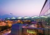 Poznaj ranking najlepszych lotnisk na świecie