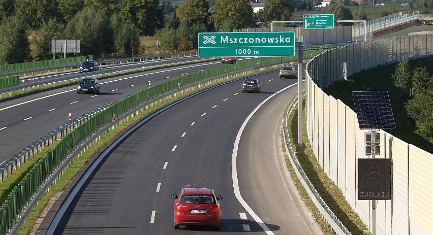 Евросоюз выделит на строительство дорог в Польше 500 млн евро