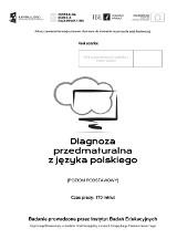 Matura 2015: Diagnoza przedmaturalna z języka polskiego [ARKUSZ, ODPOWIEDZI]