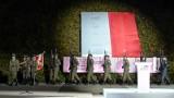 Uroczystości na Westerplatte w Gdańsku. Obchody 81. rocznicy wybuchu II Wojny Światowej