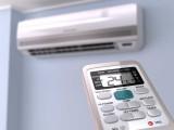 Klimatyzator do mieszkania – na co zwrócić uwagę przed zakupem?
