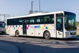 Koronawirus. Będzie mniej połączeń. PKS Nova odwołuje kursy dalekobieżne. PlusBus likwiduje połowę połączeń do Warszawy