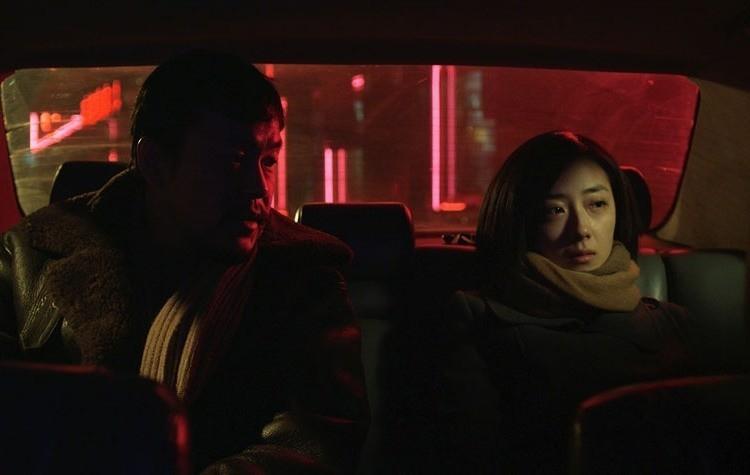 Kadr z filmu Czarny węgiel, kruchy lód