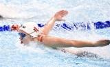Uniwersjada 2017. Nie tylko Majchrzak uśmiechał się na pływalni